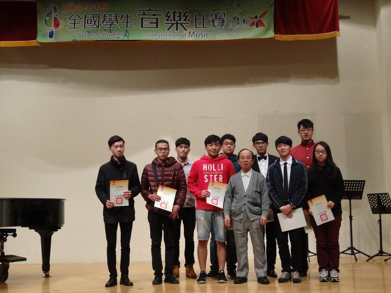 104學年度團體項目南區頒獎花絮